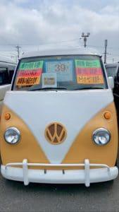黄色いキッチンカー・フードトラック・移動販売車